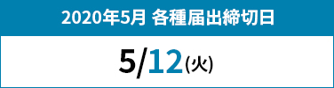 202003-wsc-holiday-02_02