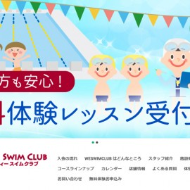 weswim